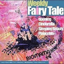 Weekly Fairy Tale - BIGMAMA