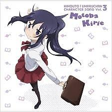 Himouto! Umaru-chan Character Song Vol.3 - Motoba Kirie