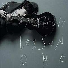 第一课/ Lesson One - Nghê An Đông