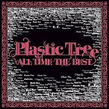 ALL TIME BEST disc 3 - Plastic Tree