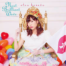 Next Brilliant Wave - Kusuda Aina