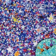 Pit Put Circle