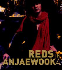 Reds In Anjaewook 4 - Ahn Jae-wook