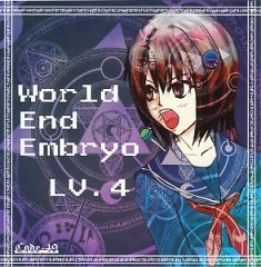 World End Embryo