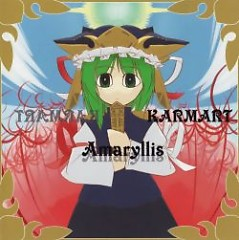 Amaryllis  - KARMART