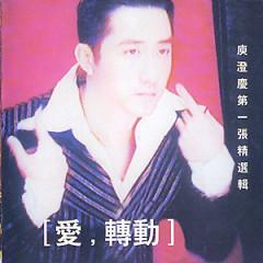 爱,转动 (Disc 1) / Tình Yêu, Chuyển Động