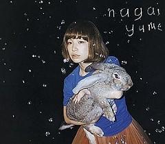 Nagai Yume