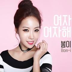 Girlish (Single) - Bom-i