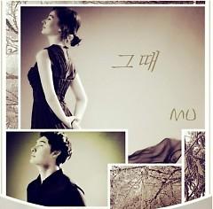 Then (Single) - MU