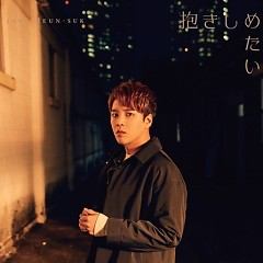 Dakishimetai (Mini Album)
