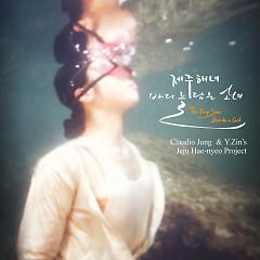 Jeju Women Divers - Girl Containing Sea (Single)