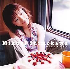 Sorega Aideshou - Mikuni Shimokawa