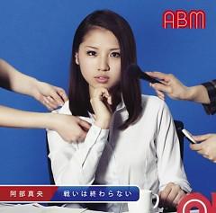 戦いは終わらない (Tatakai wa Owaranai) - Mao Abe