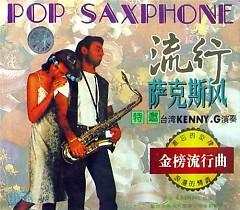 Pop Saxophone  - Kenny G