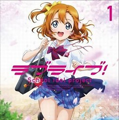 Love Live! - Original Song CD1