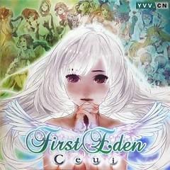 First Eden