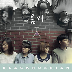 Umji - Black Russian