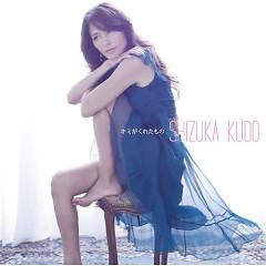 キミがくれたもの (Kimi ga Kureta Mono) - Shizuka Kudo