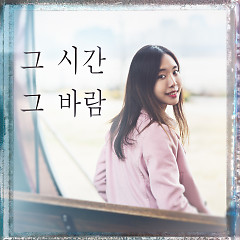 That Time That Wind (Single) - Kim Jae Hee