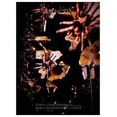TOUR16-17 FROM DEPRESSION TO ________ [mode of THE MARROW OF A BONE] - Dir En Grey
