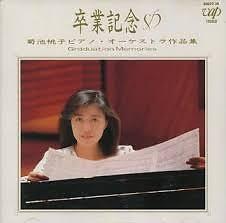Sotsugyou Kinen - Kikuchi Momoko Piano Orchestra Works - Kikuchi Momoko