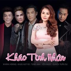 Đoạn Cuối Tình Yêu (Single) - Yến Ngọc, Khưu Huy Vũ