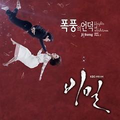 Secret OST Part.7 - Ji Sung