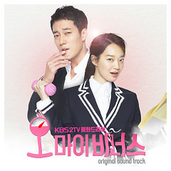 Oh My Venus OST Part.2