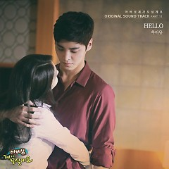Father, I'll Take Care of You OST Part.11 - Who R U