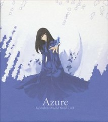 Karanoshojo Original Sound Track - Azure CD1