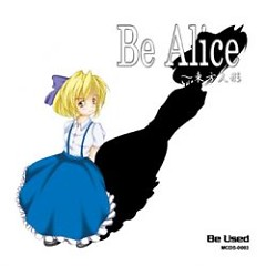 Be Alice ~ Touhou Dolls - Be Used