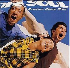 DREAMS COME TRUE Greatest Hits ~The Soul~ (CD1)