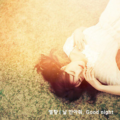 Hold Me, Goodnight (Single) - Mel Hyang