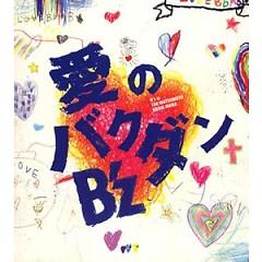 愛のバクダン (Ai no Bakudan)