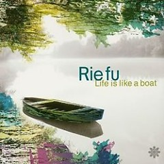 Life Is Like A Boat