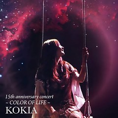 COLOR OF LIFE CD2 - KOKIA