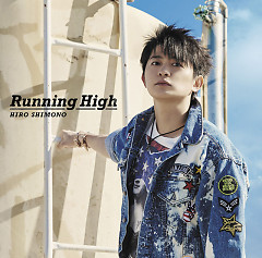 Running High - Shimono Hiro