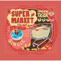 Sinsa Dong Tiger Project 'Supermarket-The Half'