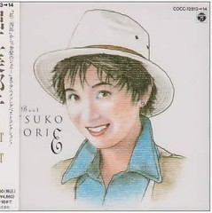 BEST And BEST (CD1) - Mitsuko Horie