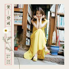 Album Flower Bookmark (Special Album) - IU