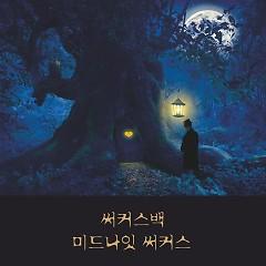 Midnight Circus (Single)