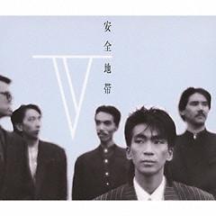 Anzen Chitai V (CD1)