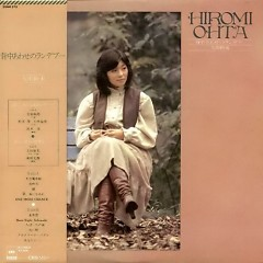 背中あわせのランデブー (Senaka Awase no Rendez-vous) - Ohta Hiromi