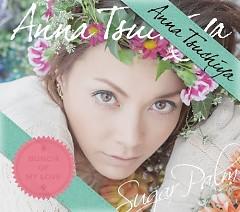 Sugar Palm - Tsuchiya Anna