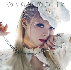 SPEED STAR - GARNiDELiA