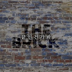 Look At the End (Single)