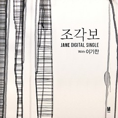 Patchwork - Jane,Lee Ki Chan