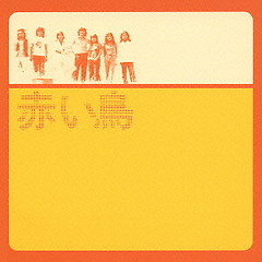 Golden Best (CD2) - Akai Tori