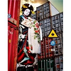 Gyakuyunyu - Kowankyoku - - Shiina Ringo