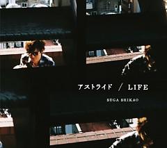 Astride / Life - Suga Shikao